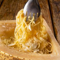 料理メニュー写真チーズの器で絡めるカルボナーラ