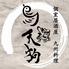 鳥天狗 Tori Tengu 新宿東口店のロゴ