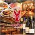 ワイン食堂 オッチョのロゴ