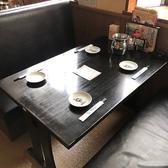 ゆったり座っていただけるテーブル席もあります。お客様のニーズに合わせたお席をご用意致します。飲み放題付きのお得な宴会コースを沢山ご用意してお待ちしております!【広島 歓送迎会 居酒屋 宴会 合コン 個室 貸切  誕生日 飲み放題】