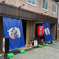 神戸焼肉 にくやん 新在家店の写真