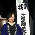 【酒造と直取引】じとっこ組合は宮崎の酒造メーカーさんとも直接繋がりがあります。希少な宮崎焼酎なども楽しめます。