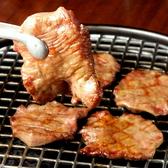 定番の塩タンも肉厚で食べ応え抜群!