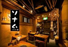 ソナム 恵比寿店の写真