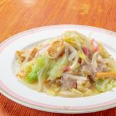 山笠のおすすめ料理2