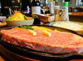 ステーキ館 和 島根のグルメ
