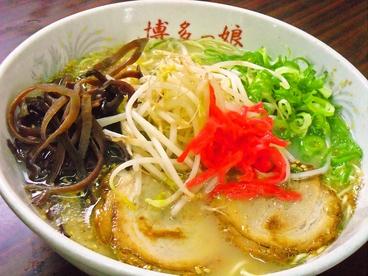 九州ラーメン 博多っ娘のおすすめ料理1