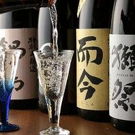 【朝獲れ鮮魚×厳選日本酒】日本酒の種類が豊富…。