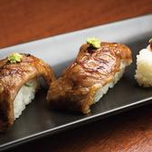 シャリ玉にのせて、山葵と一緒に食べるのは通な楽しみ方?!