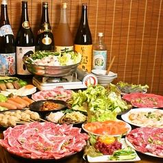 塩ホルモン 焼肉 小澤商店 町田店のおすすめ料理1