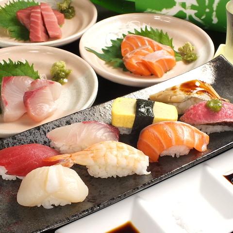 寿司・肴 あて ・日本酒 しんなり