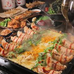 餃子酒場 たまりや 国分寺南口店のおすすめ料理1