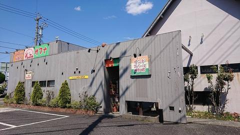サプナ 稲沢店