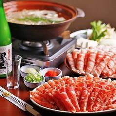 北海しゃぶしゃぶ 梅田店のおすすめ料理1