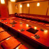 大型のご宴会に最適な個室。