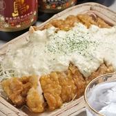 銀座 みやこんじょのおすすめ料理2