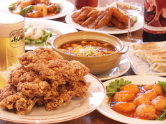 台湾料理 樂福園