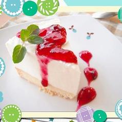 料理メニュー写真濃厚レアチーズケーキ