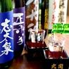 海鮮と産地鶏の炭火焼き うお鶏 掛川店のおすすめポイント3