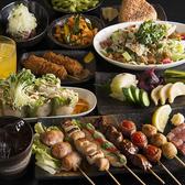 鳥MASA 高崎店のおすすめ料理2