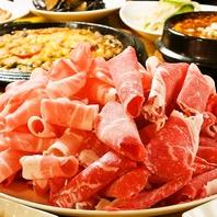 牛肉薄切りチャドルベキコース