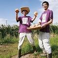 【契約農家】だから安い♪美味い!宮崎県内の農家と野菜ごとに契約。いいものを安くご提供できるのは仕入れのルートにこだわっているからこそ!
