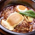 料理メニュー写真【名物】山本のハンバーグ