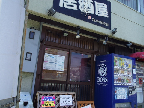 安い!魔王が350円。大阪伊丹空港すぐの便利な店。限界まで安くしている。