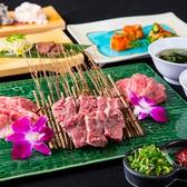 焼肉 華道 難波店のおすすめ料理2