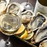 牡蠣と魚 海宝 みなとみらい店のおすすめポイント2