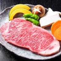 本物の和牛、本物の味