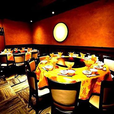 Chinese Dining 南天玉 ナンテンユー 八重洲本店の雰囲気1
