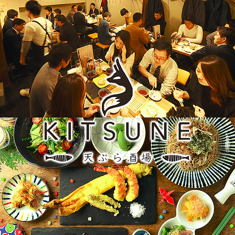 勝川駅徒歩1分♪和とバルのMIX!サクサクヘルシーな天ぷらと海鮮料理♪