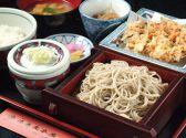 海老民 本店のおすすめ料理2