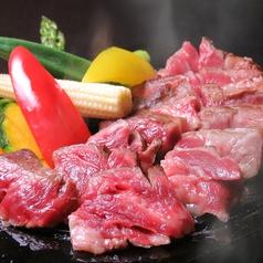 梅と肉のおすすめ料理1