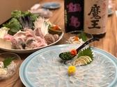 四季彩 氷花のおすすめ料理2