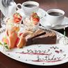 Cafe&Kitchen 松吉のおすすめポイント2