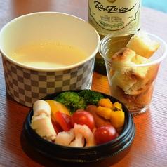 伊太利食房 ゼンゼロ ZenZero 名駅店のコース写真