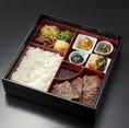 【ランチ】<焼肉弁当>990円(税込)