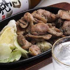 銀座 みやこんじょのおすすめ料理3