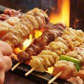 炉端焼き 喰海 くうかい 刈谷駅前店のおすすめ料理3