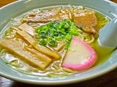 大黒屋飯店のおすすめ料理3