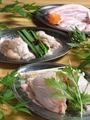 料理メニュー写真【トッピング】追加もつ肉
