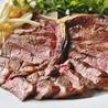 がっつりグリル 肉バルのおすすめポイント2