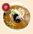 【お土産ラーメンの美味しいお召し上がり方:参】どんぶりを温めておき、ゆであがった麺をよく水切りし、ストレートスープと共にどんぶりに移します。