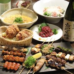 まんざら えきよこ 串と酒 京都駅店のおすすめ料理1