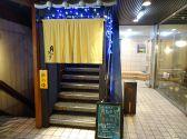 JR宇都宮駅西口バスロータリー前です。店舗入り口は二階になります