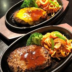 ステーキ食堂 正義 BiVi二条店
