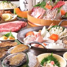 鮨 旬菜 酒 いっきゅう 本八幡店のコース写真
