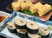海老民 本店のおすすめ料理3